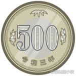 新500円玉(表)