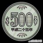500円玉(表)のイラスト