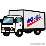白い引越しトラック(お引越しの文字入り)のイラスト