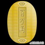 小判(百万両)のイラスト