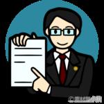税理士(背景あり)のイラスト