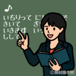 日本語教師(若い女性)