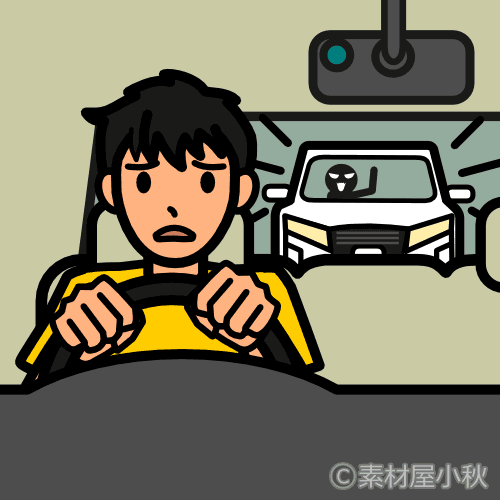 後続車のあおり運転におののく被害者