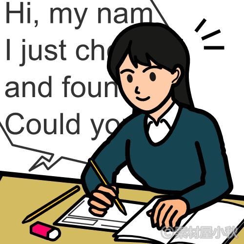 英語リスニングテストが得意すぎる女子受験生