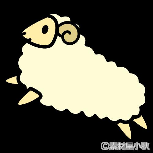 かわいい羊のイラスト 素材屋小秋