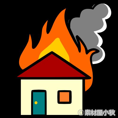 「火事 イラスト」の画像検索結果