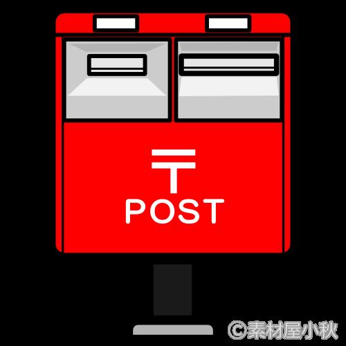 最新 郵便 ポスト イラスト トップの壁紙はこちら トップ