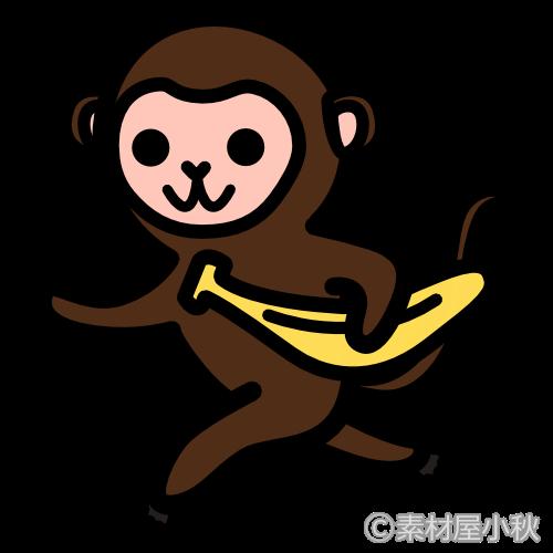 かわいい猿のイラスト 四代目素材屋こあき