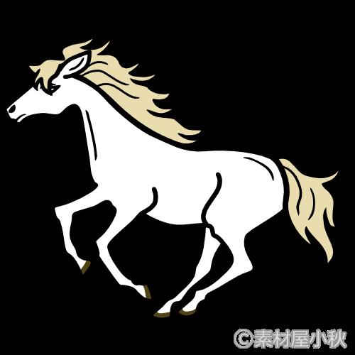 かっこいい馬のイラスト 素材屋小秋