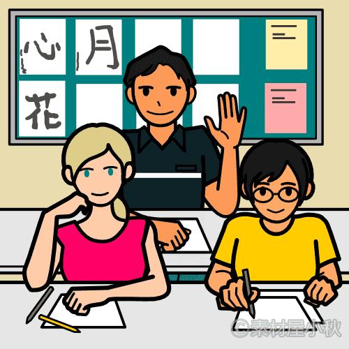 日本語学習者